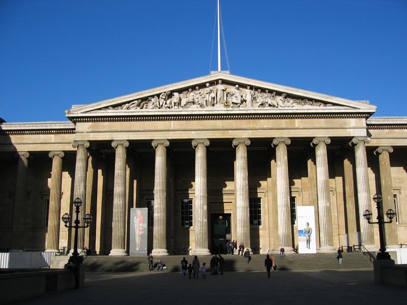 Museo Británico en Londres, Inglaterra 1