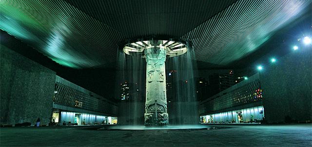 Museo Nacional de Antropología e Historia en la Ciudad de México1